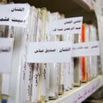 Lydbånd på hyller i Sudan Radio